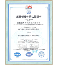 GB/T19001-2008/ISO9001:2008(Chinese)